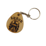 Брелок герб Бийска капля