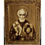 Икона большая Святой Николай Чудотворец c евангелием