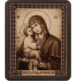 """Икона на кедровой доске """" Божья Матерь Почаевская"""" с полями."""