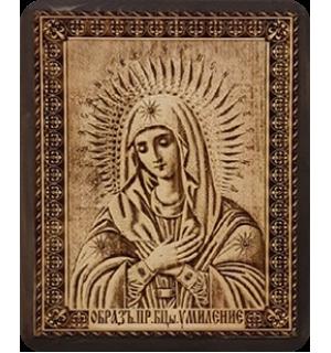 """Икона на кедровой доске """" Божья Матерь """"Умиление"""" с полями."""
