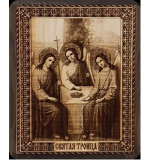 """Икона на кедровой доске """" Святая троица""""с полями"""