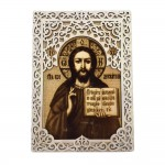Икона с окладом  Господь Спаситель