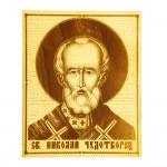 Икона большая Святой Николай Чудотворец