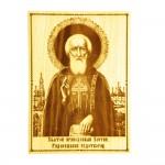 Икона малая Святой Сергий Радонежский