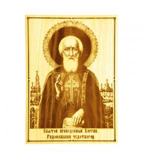 Икона большая Святой Сергий Радонежский