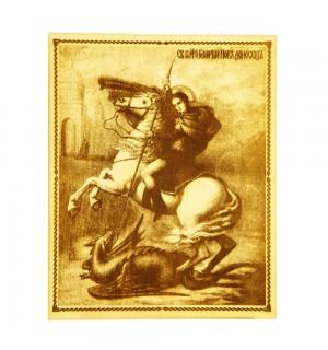 Икона большая Святой Георгий Победоносец