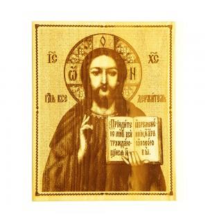 Икона малая Господь  Спаситель