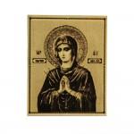 Икона большая Божья Матерь Семистрельная