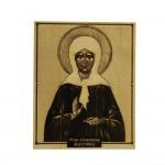 Икона малая Святая Матрона