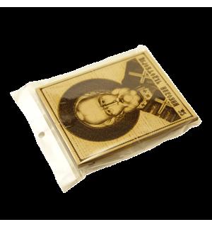 Икона малая Святой Николай Чудотворец