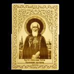 Икона с окладом Святой Сергий Радонежский