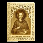 Икона с окладом Святой Пантелеймон Целитель
