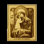 """Икона большая  Божией матери """"Взыскание погибших"""""""