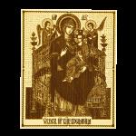 """Икона большая  Божией матери """"Всецарица"""""""