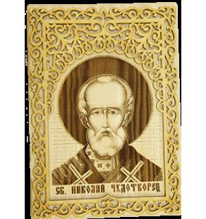 Икона с окладом Святoй Николай Чудотворец