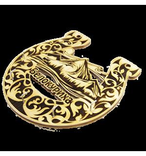 Ключница Подкова с Горой и национальным орнаментом