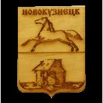 Герб Новоузнецка(магнит)