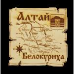 Карта Алтай Белокуриха квадратная большая(магнит)