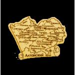 """Карта """"Алтайский край"""" мини(магнит)"""