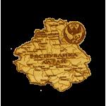 """Карта """"Республика Алтай"""" мини"""